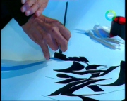 The world's calligraphy masters have demonstrated their skill in Moscow