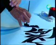 Мировые мастера каллиграфии продемонстрировали свое искусство в Москве