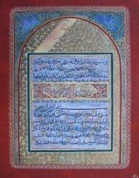 Арабская каллиграфия будет представлена на международной выставке в Санкт-Петербурге