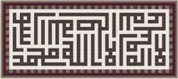 Arabic calligraphy is to be presented at the International Exhibition of Calligraphy
