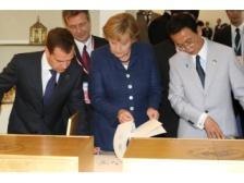 Москвичам покажут подарок от Сильвио Берлускони