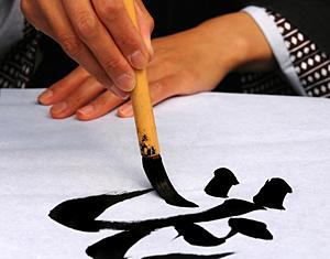 Каллиграфия в XXI веке: что мы теряем вместе с искусством письма?
