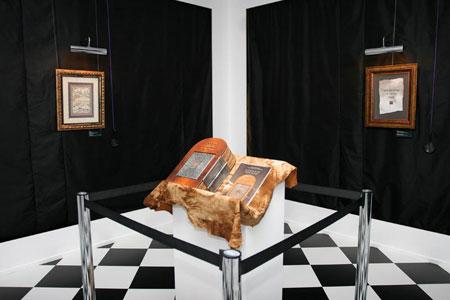 Крупнейшая в мире выставка каллиграфии состоится в Москве
