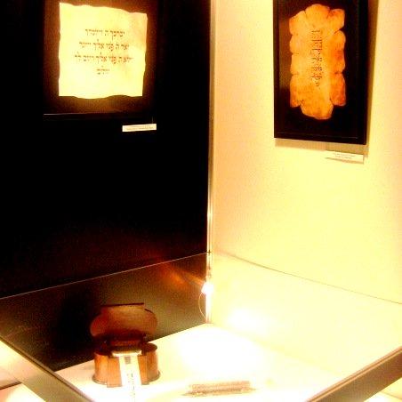 Еврейская каллиграфия