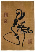 японская каллиграфия - иероглифы