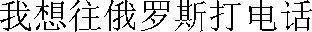Иероглифы (картинки)