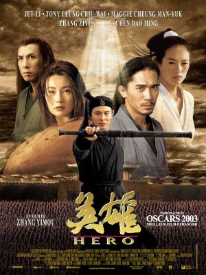 "A scene from a movie by Zhang Yimou ""Hero"" (Yingxiong)"