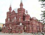 Государственный Исторический музей - Друзья проекта