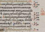 Библия в Белоруссии - письменность