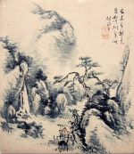 Japanese painting - hieroglyph