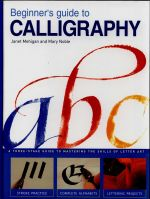 Beginner's Guide to Calligraphy - online library
