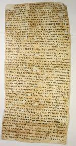 XIII век. Договорная грамота