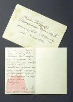 XX век. Письмо императора Николая II