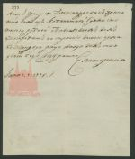 The. 18th century. Letter of Ekaterina II to duke G.A. Potemkin