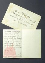 The 20th  century. Letter of emperor Nikolay II