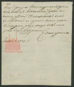 XVIII век. Письмо Екатерины II князю Г.А. Потёмкину