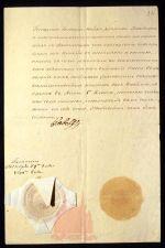 The 18th century. Rescript of emperor Pavel I