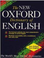 Оксфордский словарь - определение каллиграфии