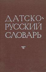 Определения каллиграфии