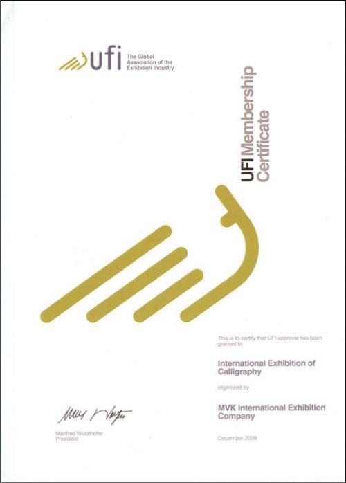 UFI Всемирная ассоциация выставочной индустрии
