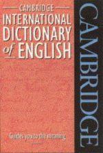 Кэмбриджский словарь - Лпределения каллиграфии