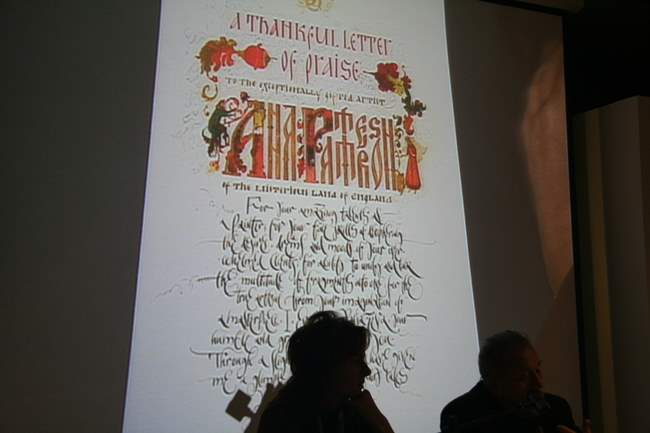 "December, 13, 14, 2008. ""Classical and Contemporary Calligraphy"". ""Easel and Applied Calligraphy"". Master classes by Georgy Kozubov,  Member of the Union of Artists of Russia."