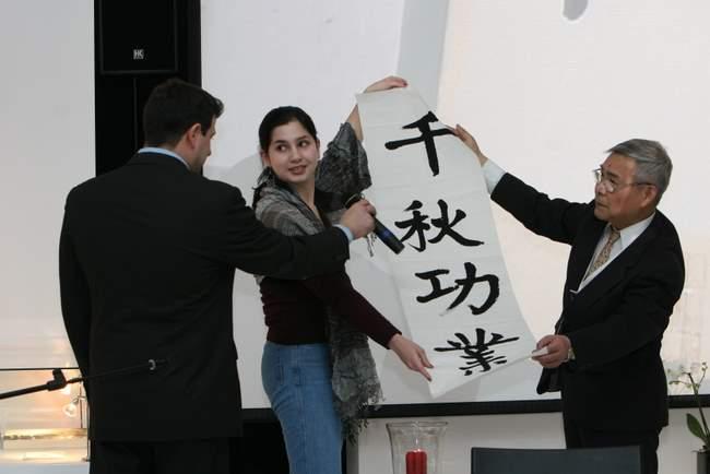10—14 декабря 2008 г. Мастер-классы китайского каллиграфа, продолжателя великой династии китайских каллиграфов, Чэнь Вэньфу