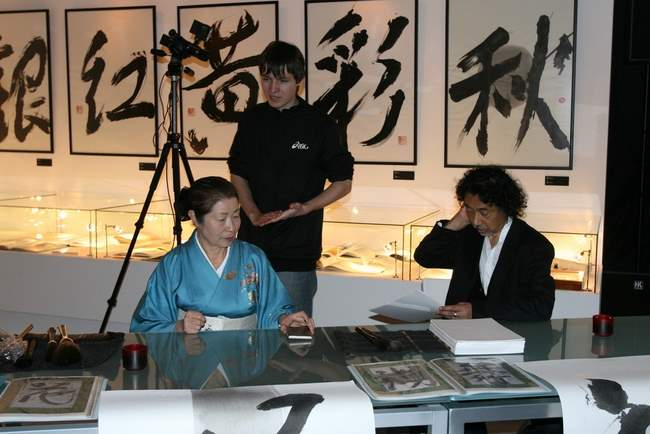 "March 26, 2009. ""12 centuries of Japanese calligraphy: from the 8th to the 21st century"". Master class by Japanese calligraphers Hirose Shoko and Sashida Takefusa"