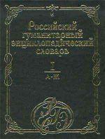 Российский гуманитарный энциклопедический словарь - определение каллиграфии