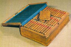 Миниатюрные книги - библиотека