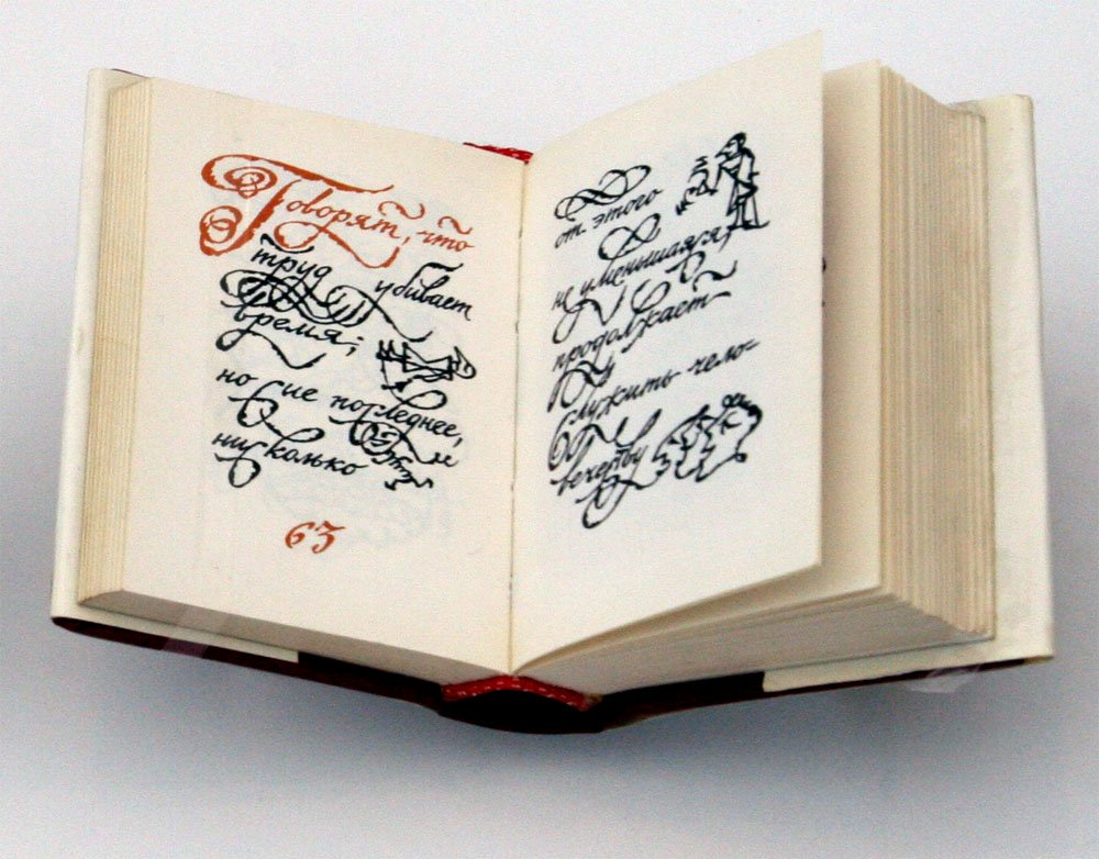 Miniature book past present and future international Calligraphy books free