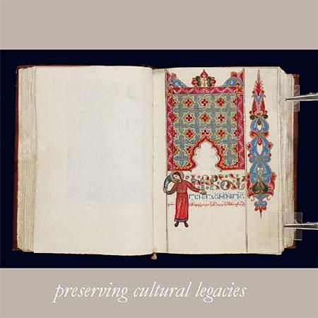 Музей-библиотека рукописей имени Хилла