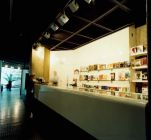 Тегеранский музей современного искусства