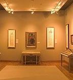 Музеи каллиграфии: Sakip Sabanci Museum