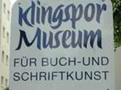 Музеи каллиграфии: Klingspor-Museum