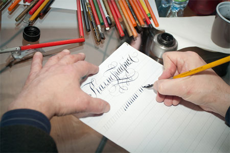 Where to study calligraphy?