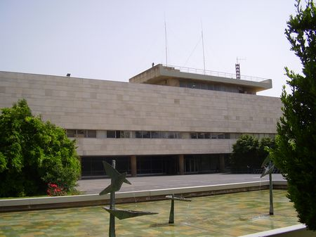 Official meeting at the National Library of Israel in Jerusalem