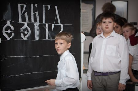 The National School of Calligraphy to Open in Moscow