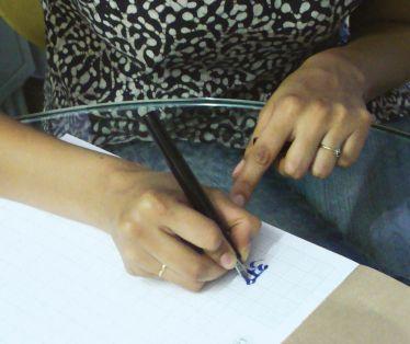 Школа каллиграфии Ачута Палава