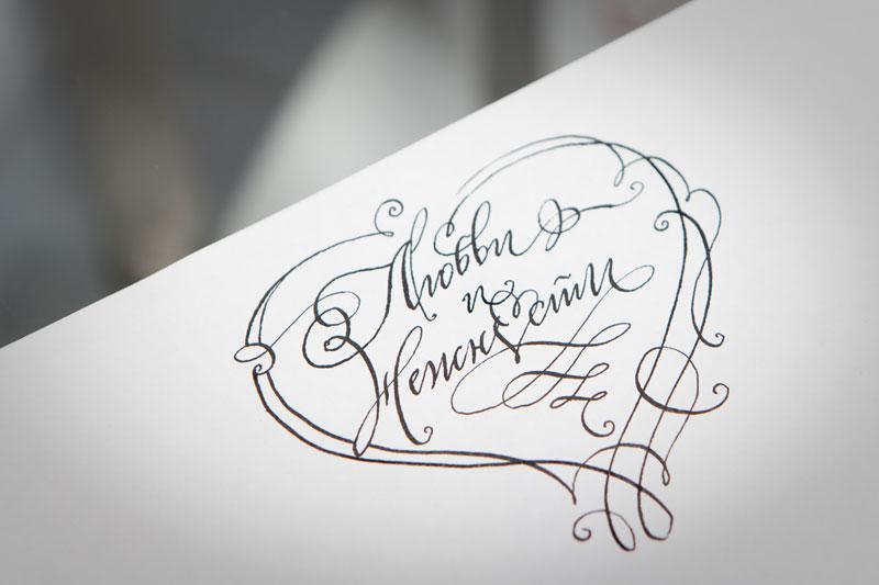 Как подписать красиво открытку с днем рождения