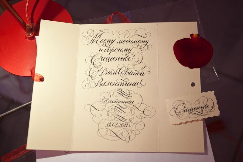 Что написать в открытке на день рождения парню