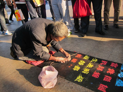 Chinese Street Calligrapher Cui Xianren Catapults to Fame via Microblog