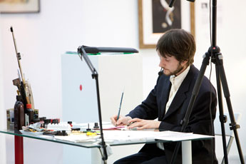 November, 27, 2011. Geometry merges with calligraphy at the Contemporary Museum of Calligraphy