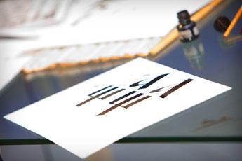 27 ноября 2011 г. Геометрия и каллиграфия слились воедино в Современном музее каллиграфии