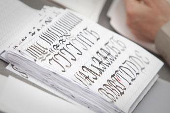 Очередной выпуск Школы искусства красивого письма