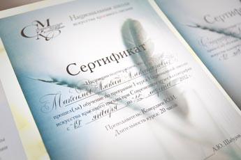 Новые выпуски в Школе каллиграфии