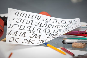 A New Semester at the National School of Calligraphy