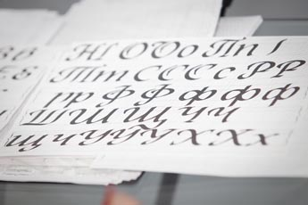 The National School of Calligraphy