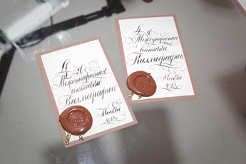 The International Exhibition of Calligraphy has come to Sokolniki once again!