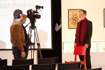 Международная выставка каллиграфии снова в «Сокольниках»!